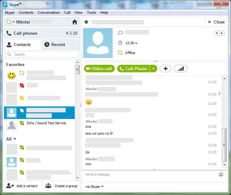 Звуки сообщения скайпа скачать
