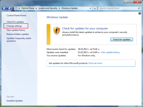 Changing the Windows 7 update options