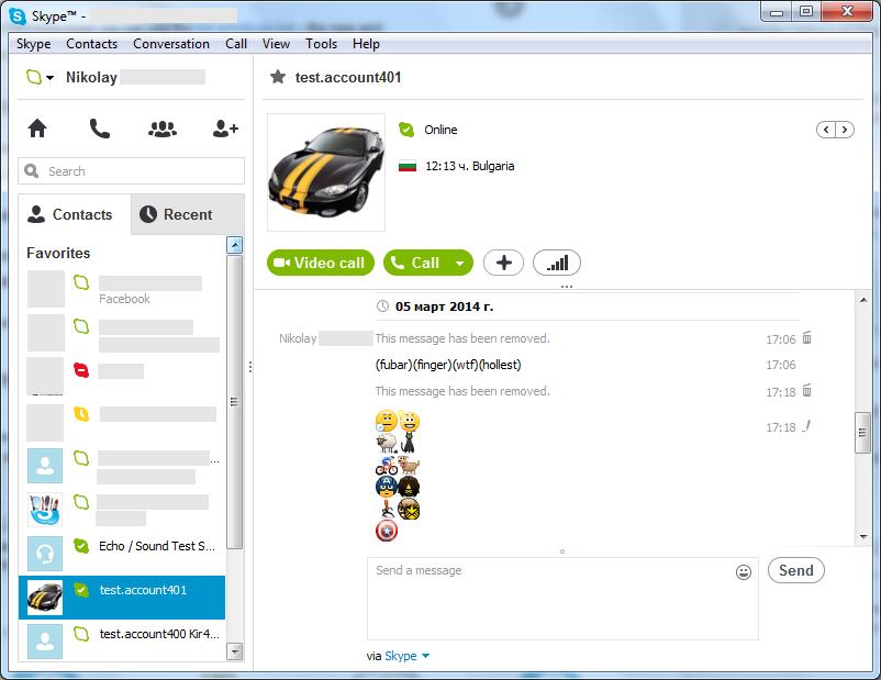 skype version 7.32